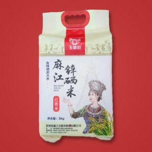 玉馥冠红香米_5kg