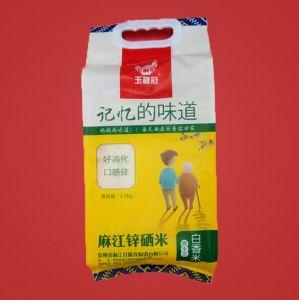 玉馥冠白香米_2.5kg