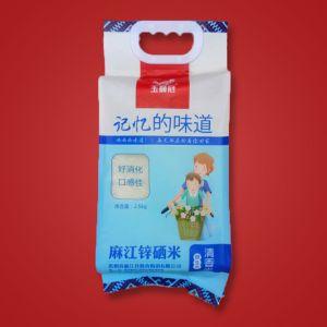 玉馥冠清香米_2.5kg