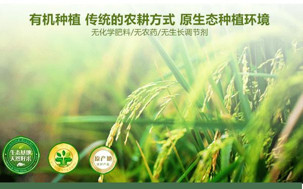 玉馥冠苗米5kg